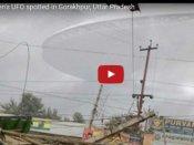 વીડિયો: યુપીના ગોરખપુરમાં જોવા મળી વિશાળ ઉડતી રકાબી