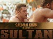 #BoxOffice : રિલીઝ પહેલા જ સુલતાનને 32% નું નુકસાન
