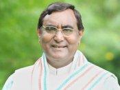 રમણલાલ વોરા ગુજરાત રાજ્ય વિધાનસભાના સ્પીકર બન્યા