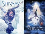 #ShivaayTrailer: રિલીઝ પહેલા જ બનાવ્યો રેકોર્ડ...
