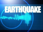 ઉત્તરી જાપાનમાં ભૂકંપના ઝટકા બાદ સમુદ્ર તટ પર આવી 1.4 મીટર ઉંચી સુનામી
