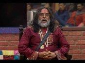 બિગ બોસ 10: સ્વામીજીની ધરપકડ કરવા પહોંચી પોલિસ... પરંતુ