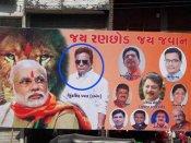 ગુજરાતમાં ચાર જગ્યાએ કાળા નાણાં પર પોલિસનો સપાટો