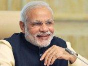 PM મોદી જે ચીઝ પ્લાન્ટનું ઉદ્ધાટન કરશે તે કાર્યક્રમની 5 ખાસ વાતો