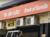 બેંક ઓફ બરોડાએ આપી ગ્રાહકોને ભેટ, વ્યાજદરો ઘટાડ્યા
