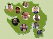 વર્ષ 2016માં ગુજરાતને કોઇ ફાયદો થયો? જાણો અહીં