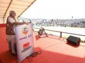 કમલમ ખાતે PM નરેન્દ્ર મોદીનો સ્નેહમિલન કાર્યક્રમ