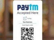 Paytm નો ઉપયોગ કરો છો તો થઇ જાવ સાવધાન, થઇ શકે છે છેતરપિંડી