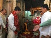 સહારાએ 6 મહિનામાં 9 વાર મોદીજીને કરોડો રુપિયા આપ્યા: રાહુલ