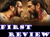FilmReview: દમદાર ફિલ્મ બાહુબલી 2, હોલિવૂડમાં આપશે ટક્કર