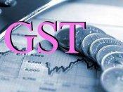 કામની ખબર: GSTના કારણે તમને મળી રહી છે આ ફાયદાની તક