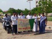 મેલેરિયા મુક્ત ગુજરાત 2022 અંતર્ગત બાઇક રેલીનું આયોજન