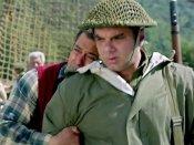 Box Office: સલ્લુની 'ટ્યૂબલાઇટ'નું ધમાકેદાર ઓપનિંગ, પરંતુ...