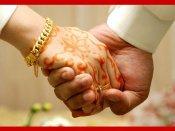 લગ્નજીવનમાં પ્રેમ અને સાંમજસ્ય જળવાઇ રહે એ માટે આટલું કરો...