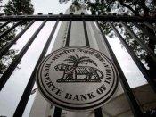 RBIએ આપી ગ્રાહકોને ખુશખબરી : રેપો રેટમાં 0.25% કાપ