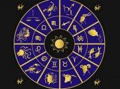 Astro Calendar: ઓક્ટોબર 2017 નું જ્યોતિષ કેલેન્ડર