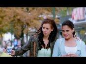 MovieReview : જિયા ઔર જિયાની સુંદર એક્ટિંગ, પરંતુ સ્ટોરી....