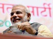Opinion Poll : ગુજરાતના લોકોને PM મોદી પર છે વિશ્વાસ