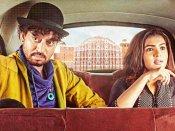 MovieReview: ફ્રેશ & એન્ટરટેઇનિંગ ફિલ્મ છે કરીબ કરીબ સિંગલ!