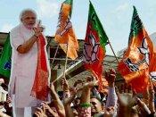 Gujarat Opinion Poll : ગુજરાતમાં ભાજપની જીત પાક્કી, મળશે આટલી સીટો
