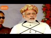 સુરેન્દ્રનગર: PM મોદીએ ગધેડા સાથે કરી પોતાની તુલના