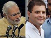 ગુજરાત ચૂંટણી ઓપિનિયન પોલ: BJPને નુકસાન, કોંગ્રેસને ફાયદો