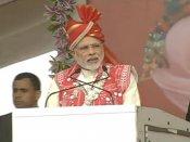 દાહોદ: રાહુલ ગાંધીની ગરીબીની સમજ અંગે PMએ કર્યો પ્રહાર