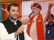 Astro : ગુજરાતમાં કોણ જીતશે, જાણો જ્યોતિષ શું કહે છે?