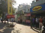 પદ્માવત: ભયના માહોલ વચ્ચે બંધને ગુજરાતમાં મિશ્ર પ્રતિસાદ