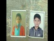 રાજકોટમાંથી ગુમ થયેલા બાળકો મુંબઇથી મળી આવ્યા