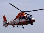મુંબઇથી ગુમ થયેલું હેલિકોપ્ટર ક્રેશ થતા 4ના મૃતદેહ મળ્યા