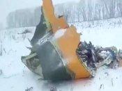 રશિયામાં પ્લેન ક્રેશ થતા 71 યાત્રીઓની થઇ મોત