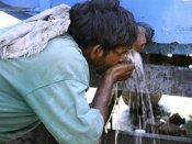 ભારતના નળોમાંથી ગુમ થઇ જશે પાણી, રિપોર્ટમાં અપાઇ ચેતવણી