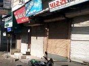 ગુજરાતમાં એટ્રોસિટી એક્ટ હેઠળ ક્યાં ક્યાં થયો વિરોધ, જાણો