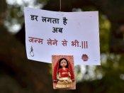 સર્વેઃ ભારત મહિલાઓ માટે આખી દુનિયામાં સૌથી અસુરક્ષિત દેશ