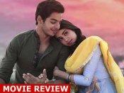 Dhadak Movie Review: ઈશાન ખટ્ટર શાનદાર, અહીં પાછળ રહી ફિલ્મ
