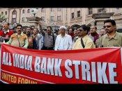 આજથી 21 જુલાઈ સુધી હડતાળ પર જઈ શકે છે આ બેંકના અધિકારીઓ
