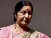 હૈદરાબાદની યુવતીનું નોકરીની લાલચે કુવૈતમાં શોષણ, માંગી સુષ્માની મદદ