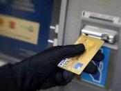 4 મહિનામાં કામ કરતાં બંધ થઈ જશે SBIનાં ATM કાર્ડ!