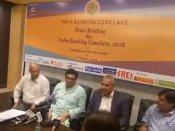 ઈન્ડિયા બેંકિંગ કૉન્ક્લેવ 2018: મોદી સરકારના બિગ બેંકિંગ રિફોર્મ અને ફ્યૂચર રોડમેપ પર રહેશે ફોકસ