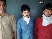 બે પાકિસ્તાની નાગરિકોની ઈન્દોરથી ધરપકડ