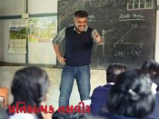 Teacher's Day: બાળકોને ભણાવવા આ શિક્ષક ખેડે છે 370 કિમીની સફર