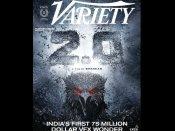 રિલીઝ પહેલા જ અક્ષય કુમારની ફિલ્મે બાહુબલીનો રેકોર્ડ તોડ્યો, 550 કરોડ બજેટ