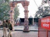 VHP રામ મંદિર નિર્માણ માટે પથ્થર ભરેલા 70 ટ્રક મંગાવી રહી છે