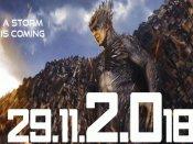 અક્ષયની ફિલ્મ 2.0થી Jio, એરટેલ અને વોડાફોનમાં ફફડાટ, ફિલ્મ પર રોક લગાવવાની કરી માગ