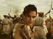 મણિકર્ણિકા: મજૂરોએ વિરોધ કર્યો, ફિલ્મની શૂટિંગ અટકી