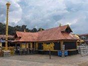 સબરીમાલા મંદિરઃ પુનર્વિચાર યાચિકાઓ પર સુપ્રીમ કોર્ટે આપ્યો સુનાવણીનો આદેશ