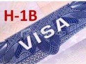 અમેરિકાએ વધુ કડક કર્યા H-1B વિઝાના નિયમો, ભારતીયોને લાગશે મોટો ઝટકો