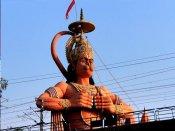 દલિત અને આર્ય પછી હવે હનુમાનજીને જૈન ગણાવ્યા