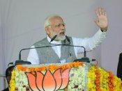 2022માં જી-20 સંમેલનની મેજબાની કરશે ભારત